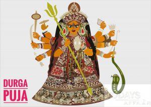 , Navratra | Today's affairs