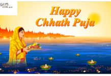 Chhath pooja wishes todays afair