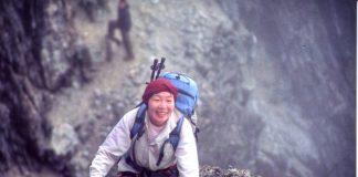 Junko Tabei | todaysaffair