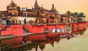 ayodhya-ghat | todaysaffair
